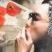 タバコを吸いながら作った料理、海原雄山のように見破れるのか